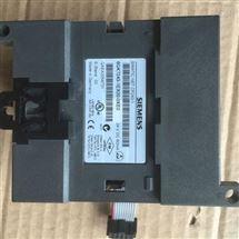 西门子6GK7 243-1EX00-0XE0