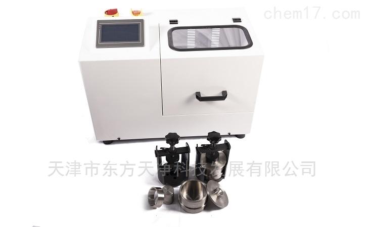 TJC-450煤炭制樣研磨儀