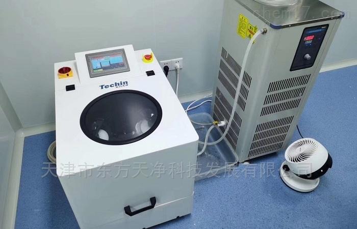 TJSKW控溫型三維振動球磨機