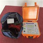 便携接地电阻测试仪