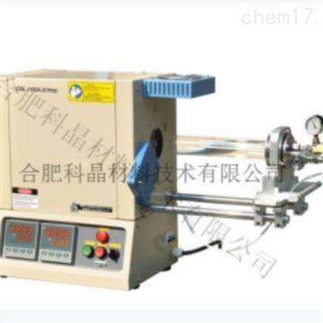 GSL-1100X-RTP501100°C快速熱處理爐