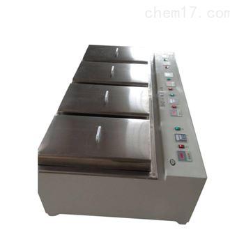 HR-150-4组合式水浴恒温振荡器