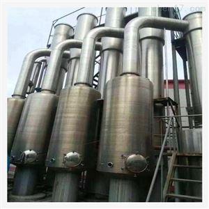 回收二手钛材蒸发器