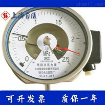 YXC-150BFY-150BFZ不锈钢电接点耐震压力表