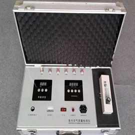 ZRX-16143六合一分光打印装修污染检测仪