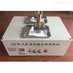 涂層耐溶劑性測定儀技術參數