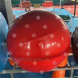 FQ1000大直径水上拦截警示塑料浮球拦漂排拦污浮筒
