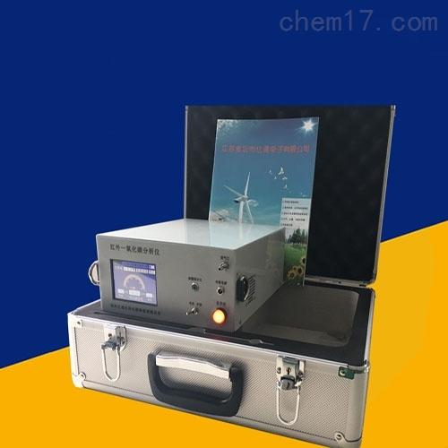 智能红外一氧化碳测定仪