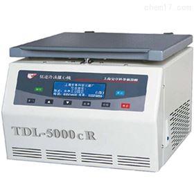 TDL-5000cR上海安亭低速台式冷冻离心机