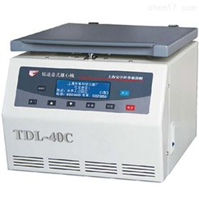 TDL-40C上海安亭低速大容量离心机