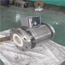 Q41TC多晶硅输送阀 陶瓷球阀