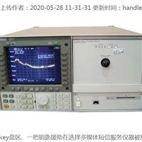 70004A光谱分析仪安捷伦Agilent价格厂家