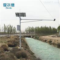 HED-SW03野外在线雷达雨量水位监测站