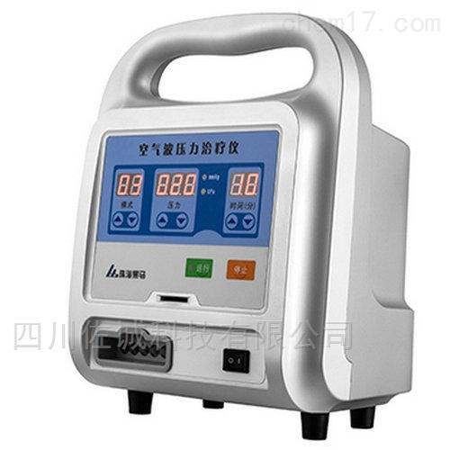AP1000型空气波压力治疗仪
