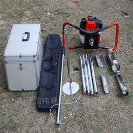 ZTY-0209动力(汽油)土壤采样器