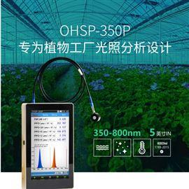 植物光合作用PPFD测试