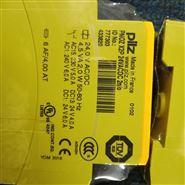 专业销售德国PILZ时间继电器777330型现货