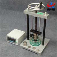 巖石膨脹壓力試驗儀