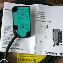 RLK31-8-1200-RT/31/115特价出售德国P+F倍加福传感器正品