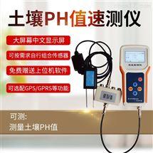 FK-PH土壤PH快速检测仪