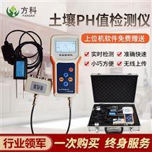 FK-PH土壤PH值测定仪