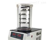 FD-1A-50冷冻干燥机