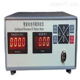 ZRX-16017电池内阻检测仪