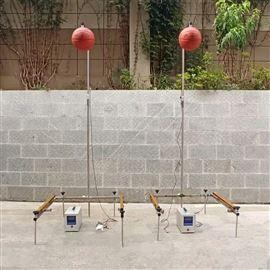 体育场馆球类反弹率测定仪