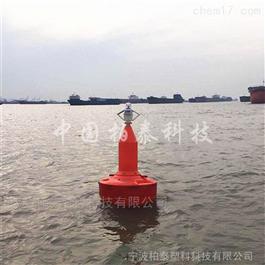 HB800*1400海上锚定警示浮标航道拦截标识塑料航标