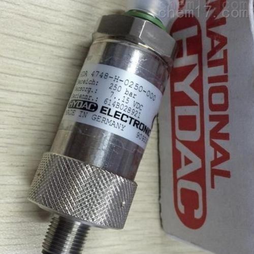 HYDAC电子温度传感器