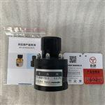 RXBF-P25/1.0背壓閥PVC背壓閥
