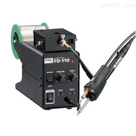日本固特GOOT对应无铅焊接V切自动送锡装置