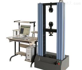 -70℃~350℃高低温万能材料试验机