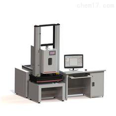 200Nm~2000Nm微机控制扭转试验机