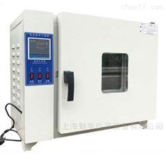 電熱鼓風干燥箱保護系統