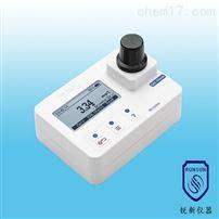 HI97716溴(Br)便携式防水光度计