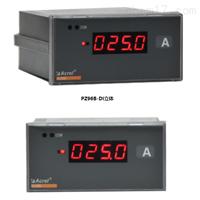 蓄电池直流系统用数显表