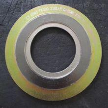A基本型不锈钢四氟缠绕垫