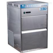 宁波新芝全自动雪花制冰机