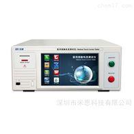 IDI-6821Y仪迪IDI6821Y医用接触电流测试仪