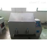 黑龙江省双鸭山市抗腐蚀能力检验盐雾测试箱
