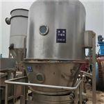 常年回收出售二手沸腾干燥机
