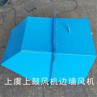 WEXD-450D4供應DWEX(WEX)低噪聲邊墻通風機排風機