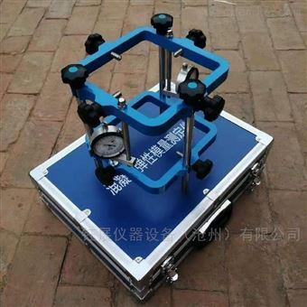 TM-II混凝土弹性模量测定仪