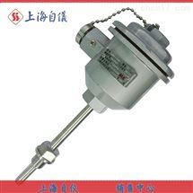 WZPK-24防爆热电阻上海自动化仪表三厂