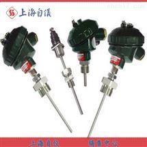 WZPK-24固定法兰热电阻上海自动化仪表三厂