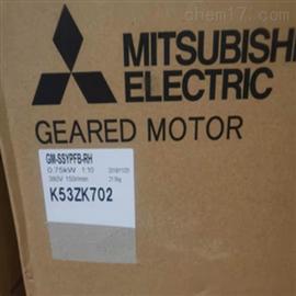 GM-SSYPFW-RH 0.75KW 1/7.5三菱减速电机GM-SSYPFW 0.75kW 速比1/7.5