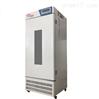 DHP-9602沪粤明电热恒温培养箱620L