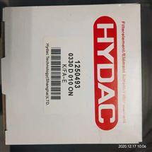 0330 D010 ON德国贺德克HYADC滤芯特价清仓