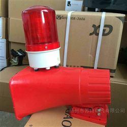 BC-3B 声光电子报警器